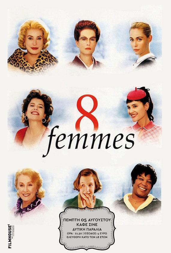 Η αφίσα της ταινίας 8 Γυναίκες