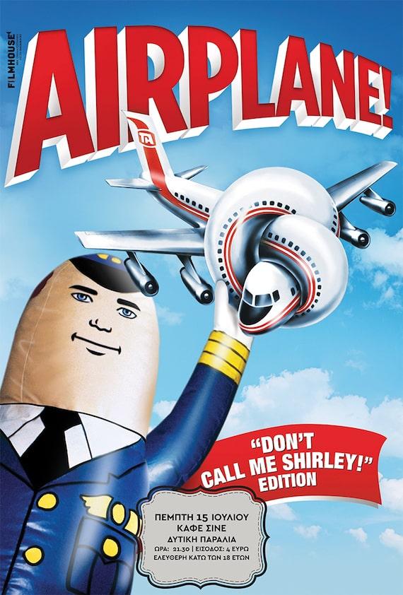 Η αφίσα της ταινίας Μια Τρελή Απίθανη Πτήση
